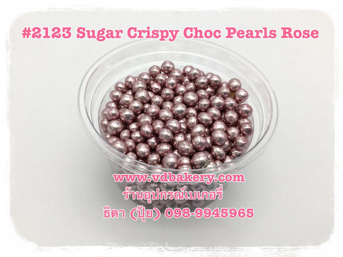 (5802123) #2123 Pearls Pink (50 g.)