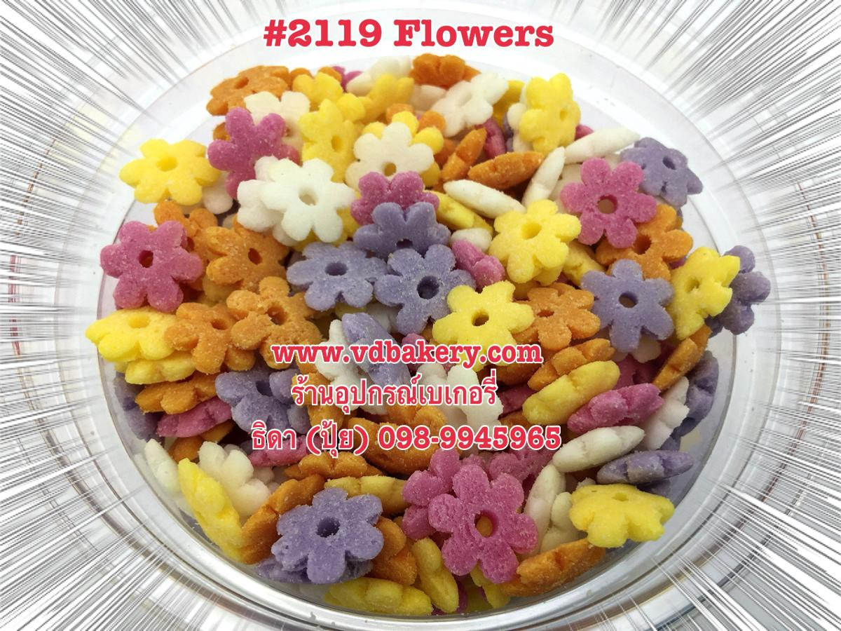 (BOX2119) Sugar Flowers (1.2 Kg.)