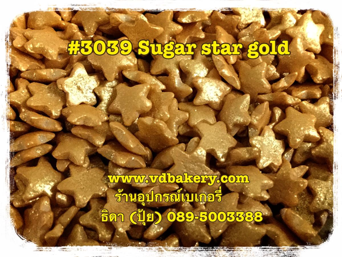 (5803039) Sugar Star Gold  #3039 (50 g.)