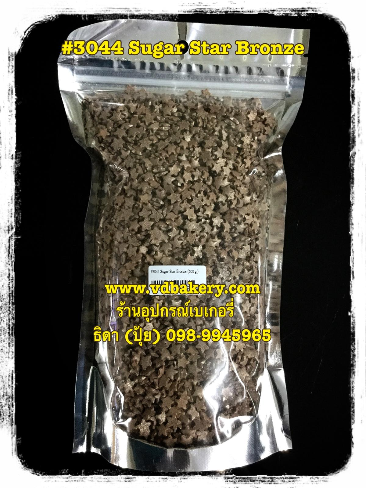 (5813044) Sugar Star Bronze (500 g.)