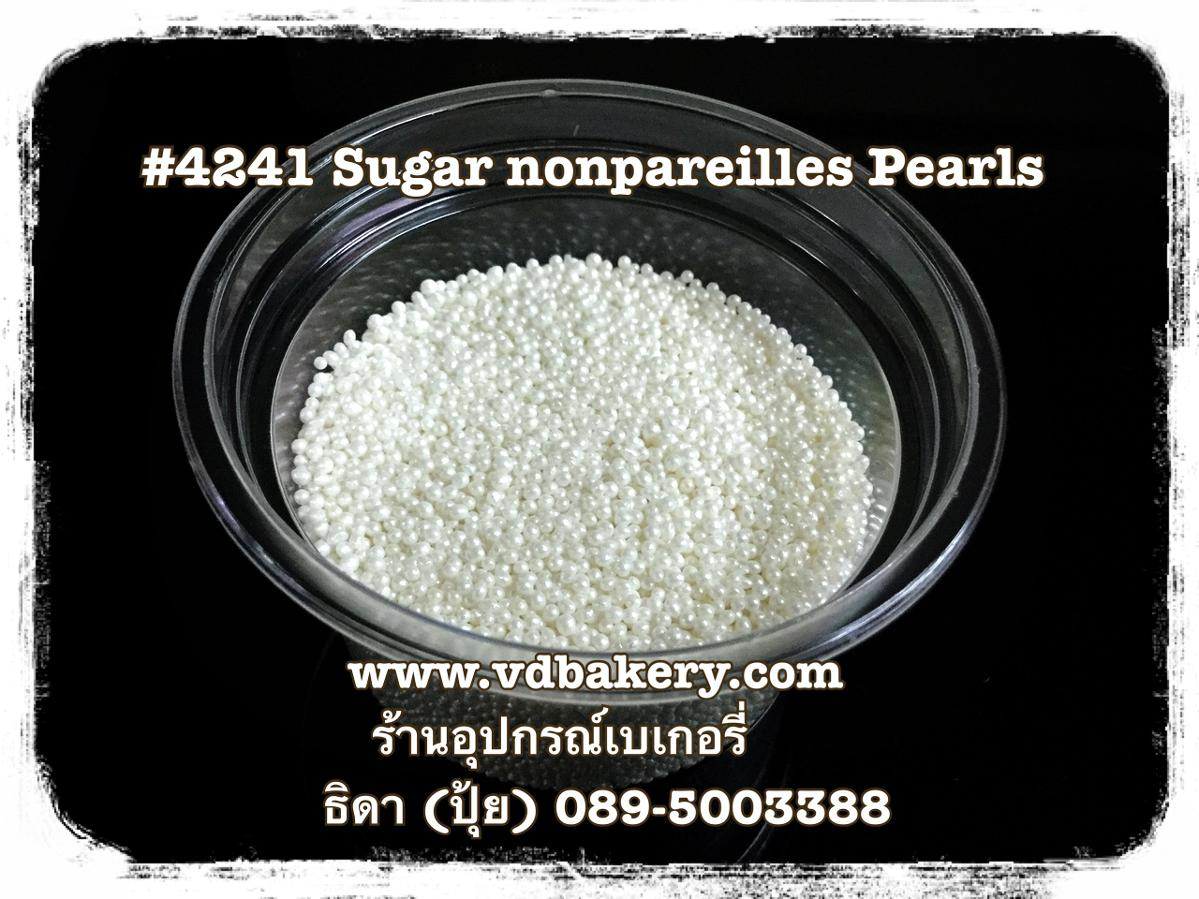 (5804241) Sugar mini White pearls #4241 (50 g.)