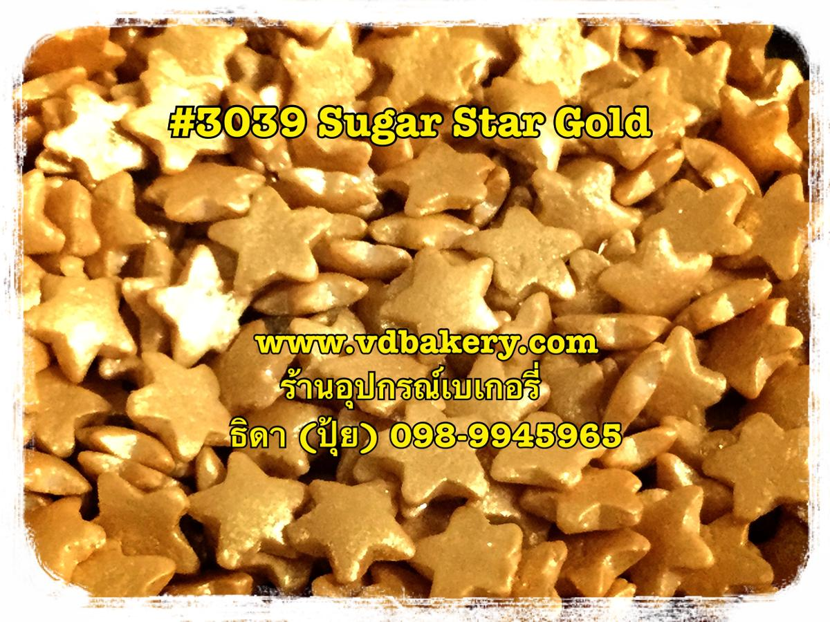 (BOX3039) Sugar Star Gold  #3039 (1.4 Kg.)