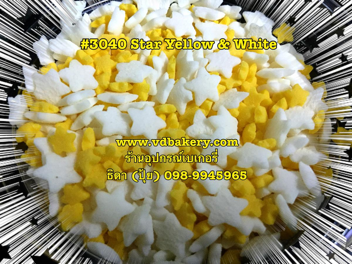(BOX3040) Sugar Star Yellow & White #3040 (1.5 Kg.)