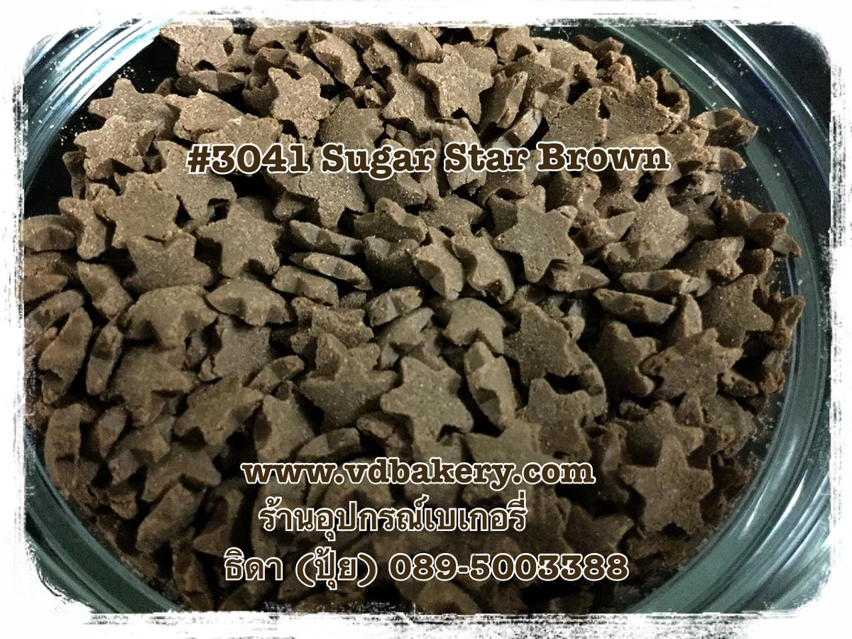 (5803041) Sugar Star Brown  #3041 (50 g.)