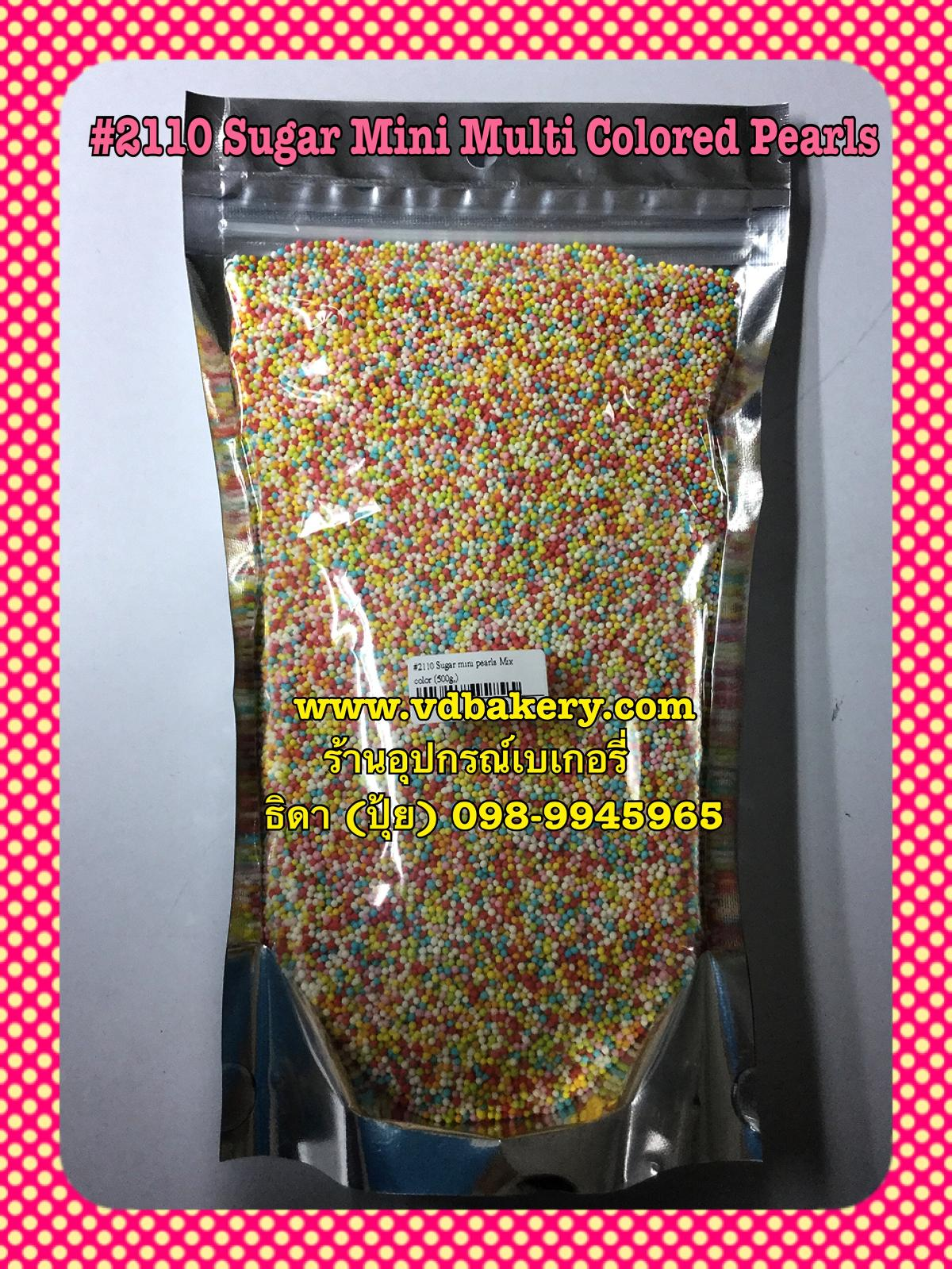 (5812110) #2110 Sugar mini Multi Colored pearls (500 g.)