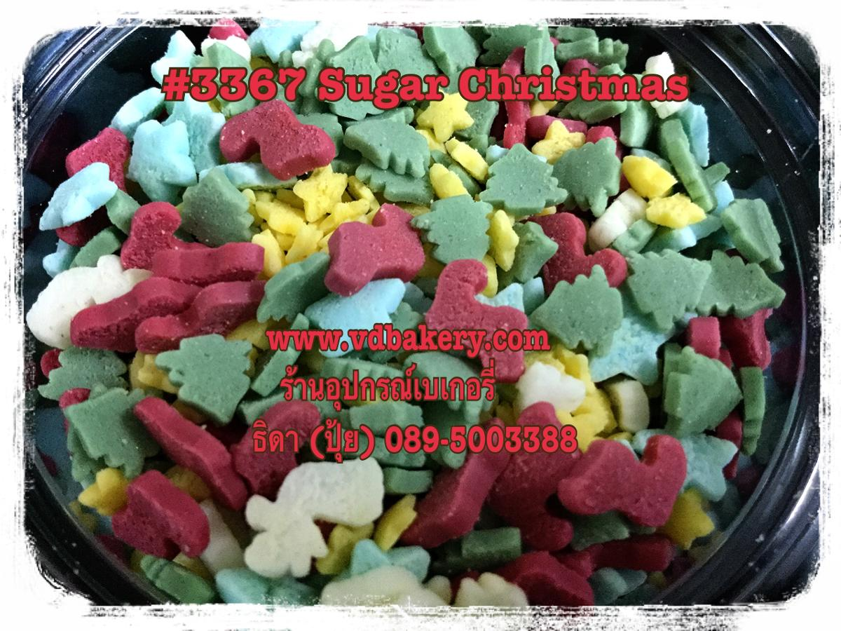 (5803367) Sugar Christmas Mix #3367 (50 g.)