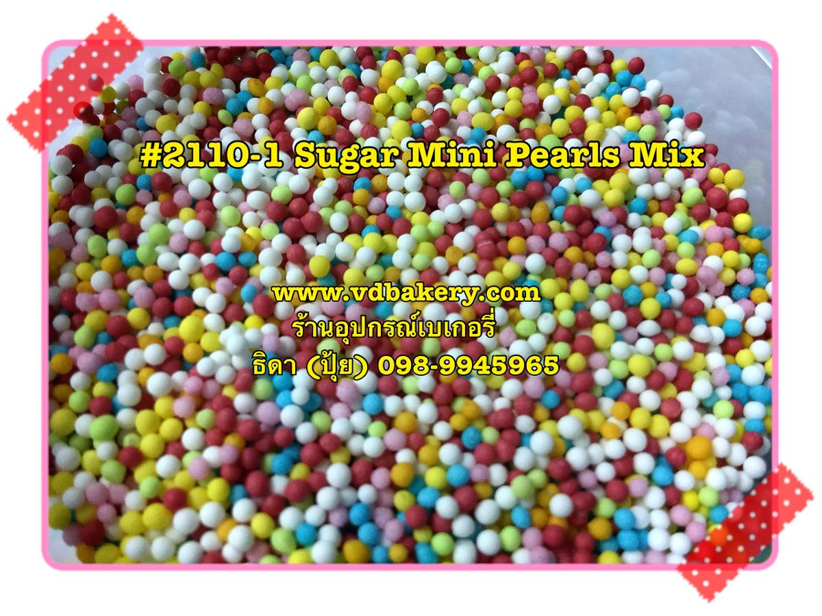 (BOX2110) #2110 Sugar mini Multi Colored pearls (2 Kg.)