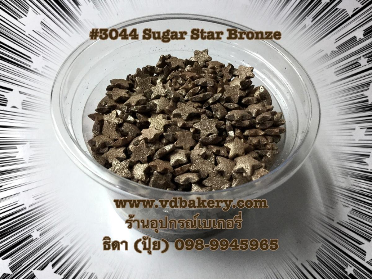 (5803044) Sugar Star Bronze (50 g.)