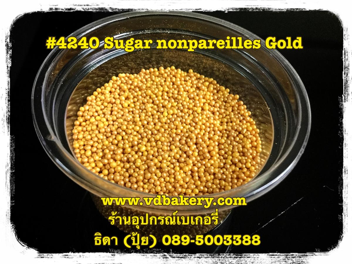 (5804240) Sugar mini pearls Gold #4240 (50 g.)