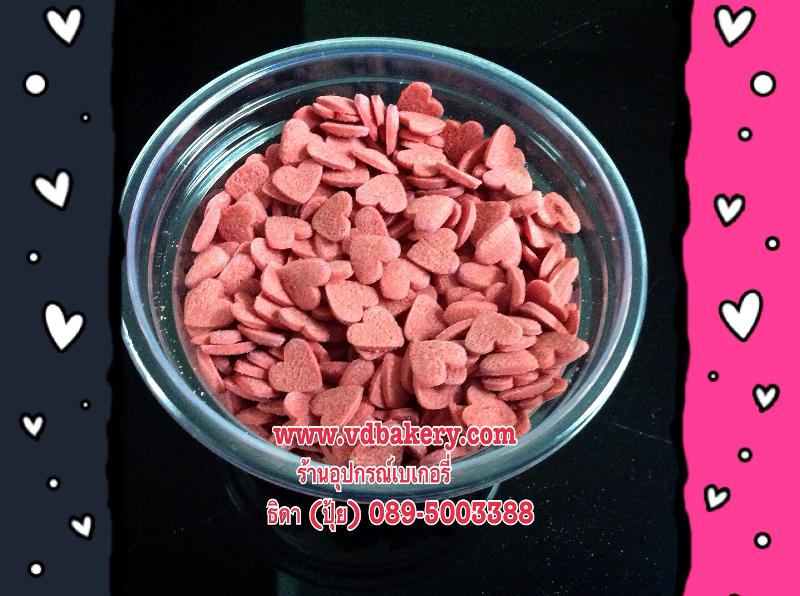 (5802114) Sugar Heart Red #2114 (50 g.)